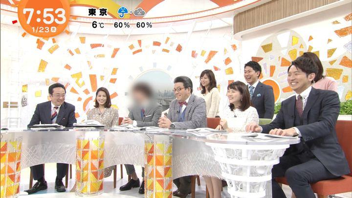 2020年01月23日永尾亜子の画像09枚目