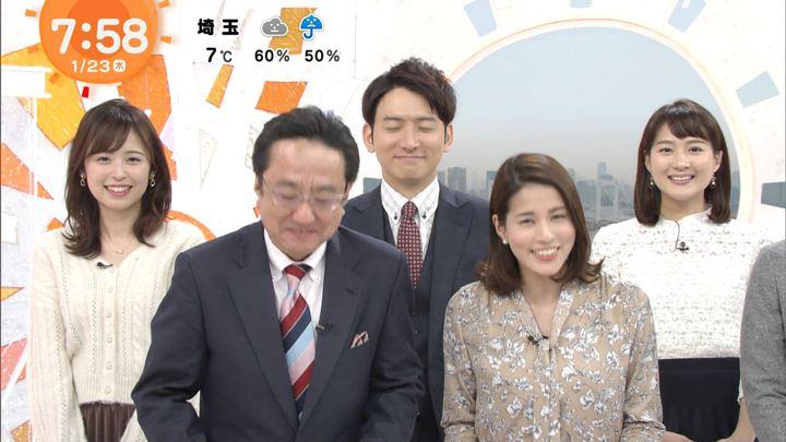 2020年01月23日永尾亜子の画像10枚目