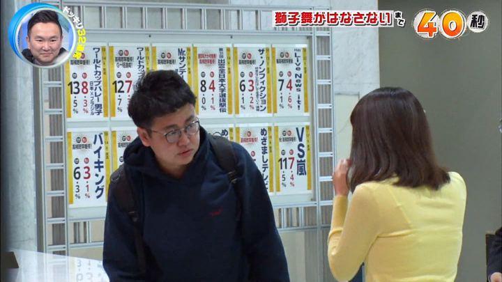 2020年02月01日永尾亜子の画像02枚目