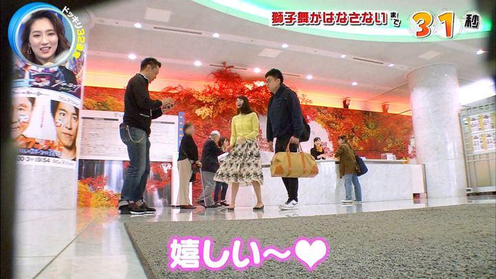 2020年02月01日永尾亜子の画像03枚目