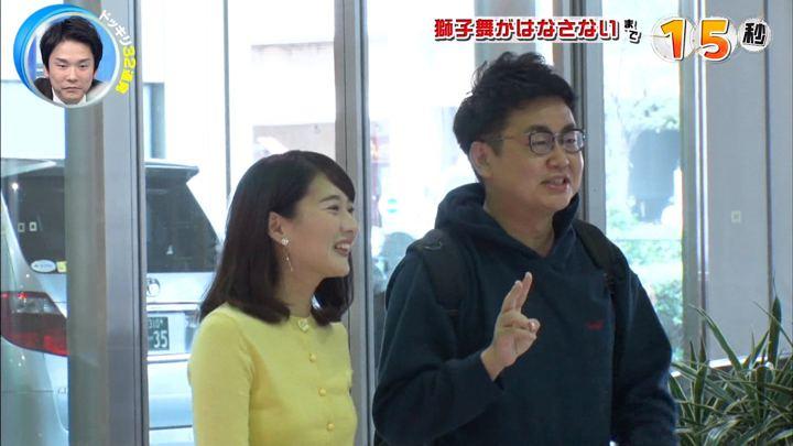 2020年02月01日永尾亜子の画像04枚目
