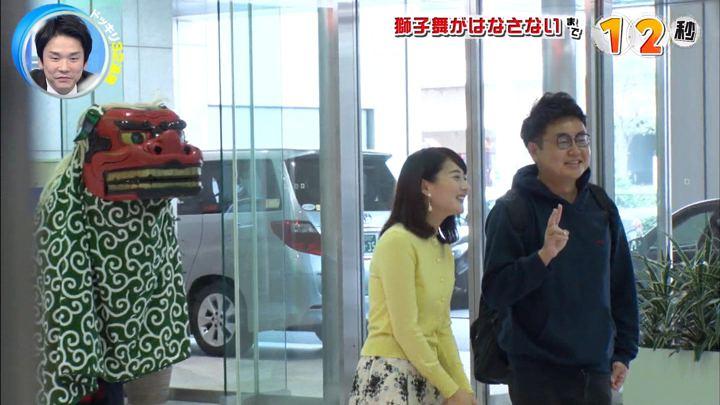 2020年02月01日永尾亜子の画像05枚目