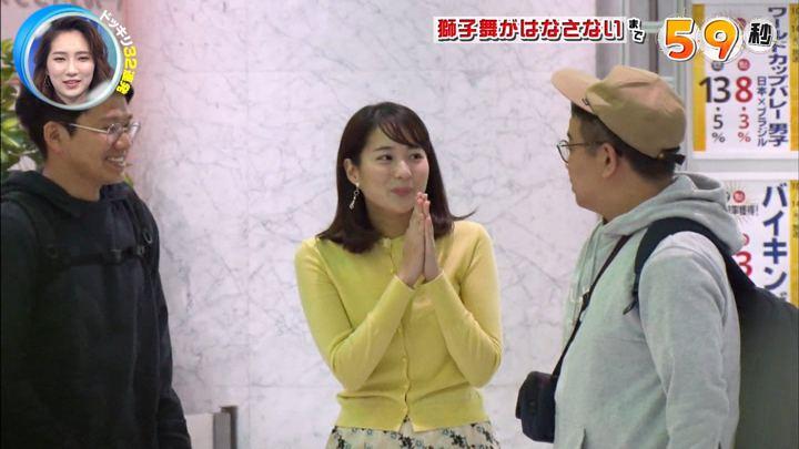 2020年02月01日永尾亜子の画像07枚目