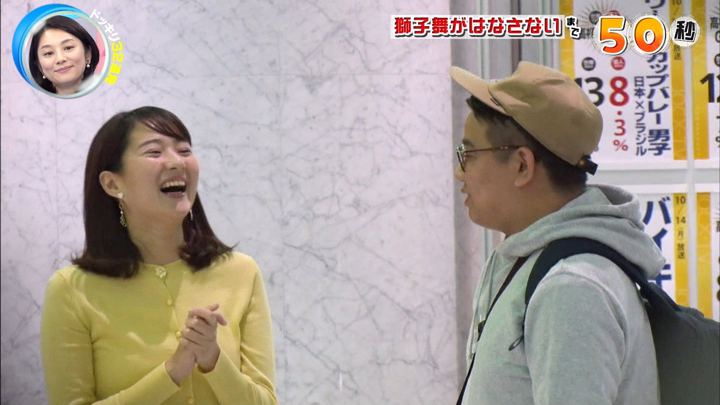 2020年02月01日永尾亜子の画像08枚目