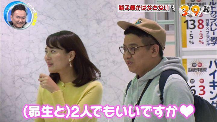 2020年02月01日永尾亜子の画像09枚目