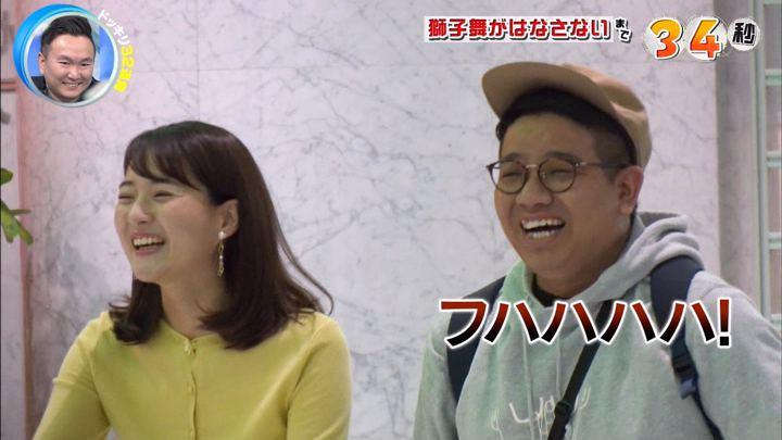 2020年02月01日永尾亜子の画像10枚目