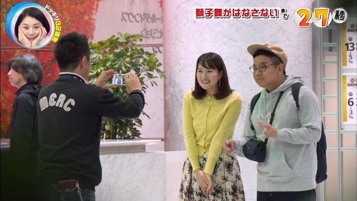 2020年02月01日永尾亜子の画像11枚目