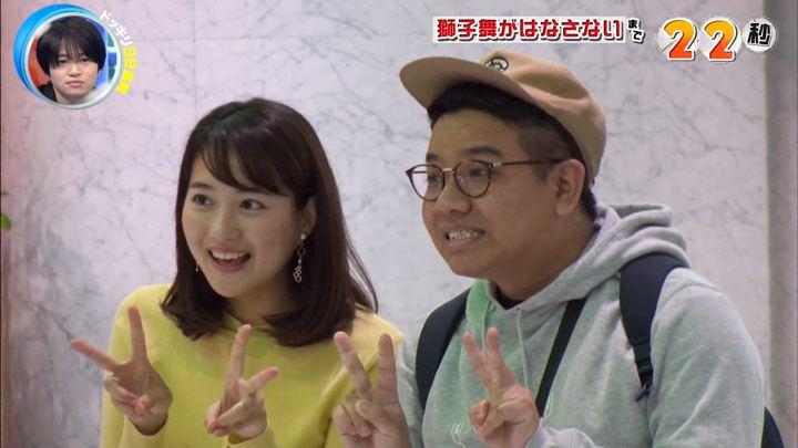 2020年02月01日永尾亜子の画像12枚目