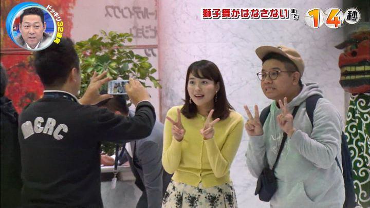 2020年02月01日永尾亜子の画像13枚目