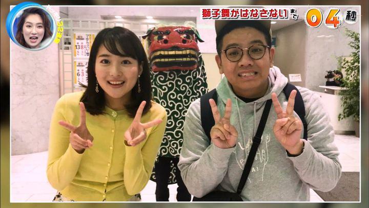 2020年02月01日永尾亜子の画像15枚目
