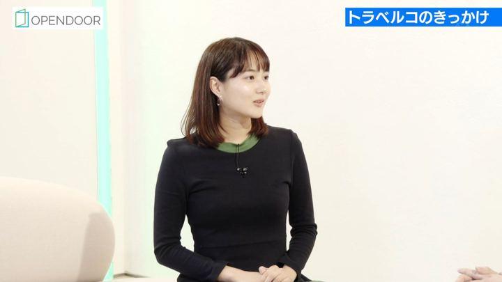 2020年02月02日永尾亜子の画像04枚目