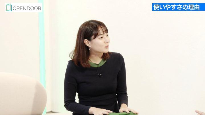 2020年02月02日永尾亜子の画像08枚目