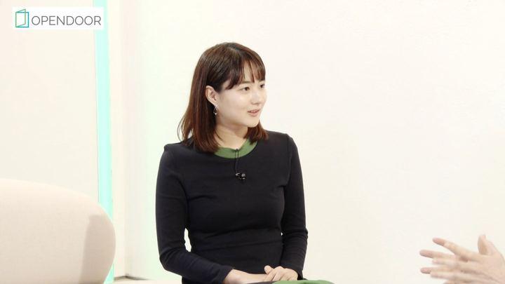 2020年02月02日永尾亜子の画像09枚目