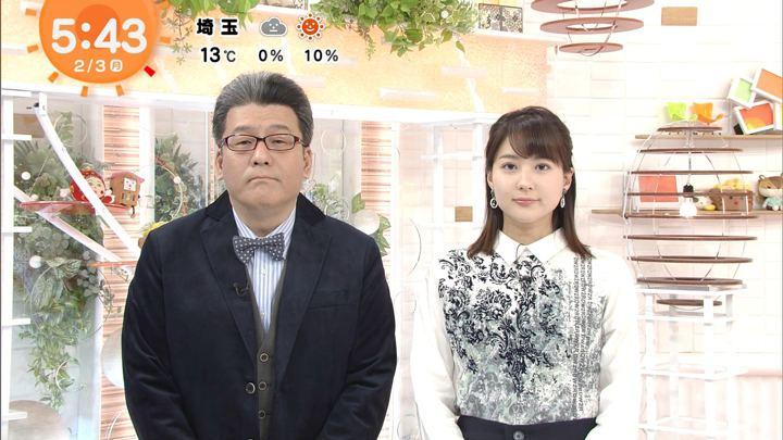 2020年02月03日永尾亜子の画像01枚目