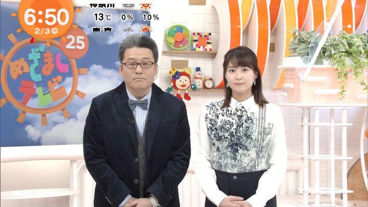 2020年02月03日永尾亜子の画像04枚目