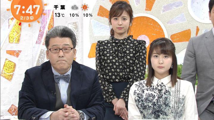 2020年02月03日永尾亜子の画像05枚目