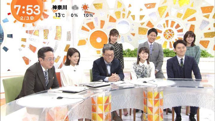 2020年02月03日永尾亜子の画像06枚目