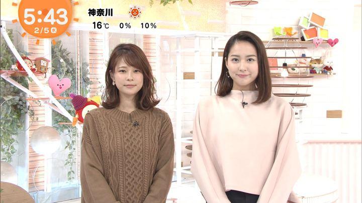 2020年02月05日永尾亜子の画像01枚目