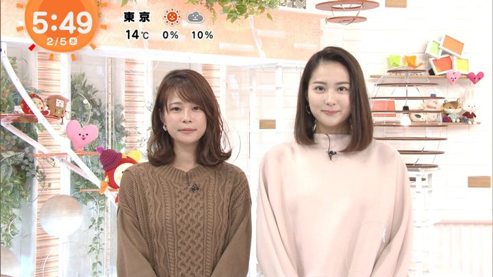 2020年02月05日永尾亜子の画像03枚目