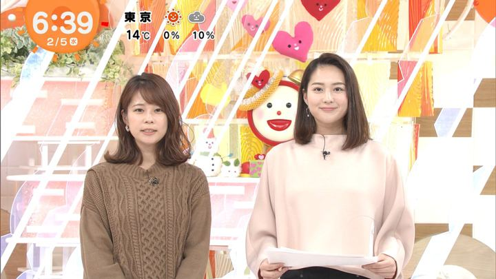 2020年02月05日永尾亜子の画像05枚目