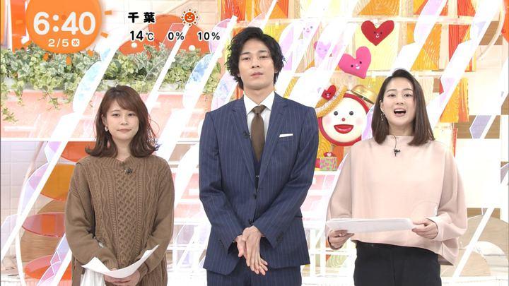 2020年02月05日永尾亜子の画像06枚目
