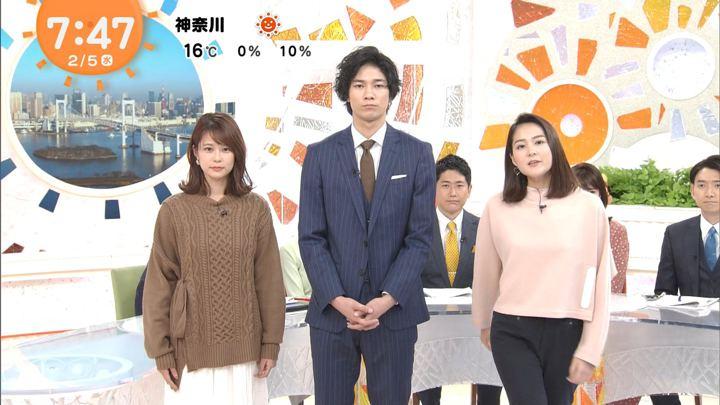 2020年02月05日永尾亜子の画像09枚目