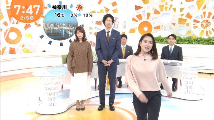 2020年02月05日永尾亜子の画像10枚目