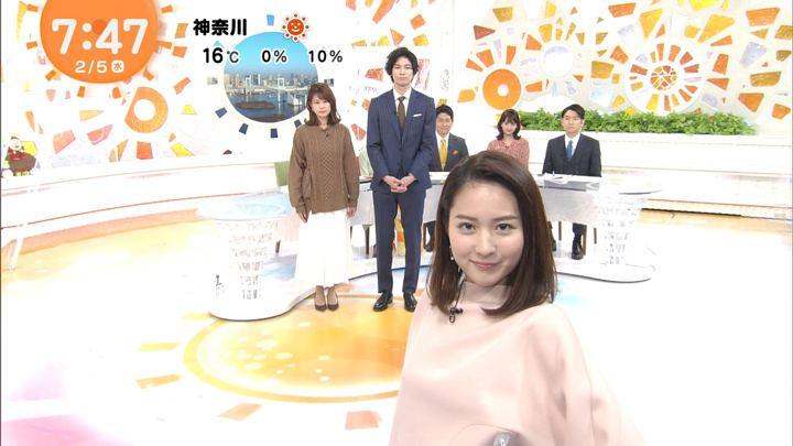 2020年02月05日永尾亜子の画像11枚目