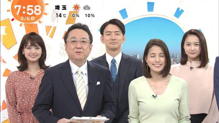 2020年02月05日永尾亜子の画像13枚目
