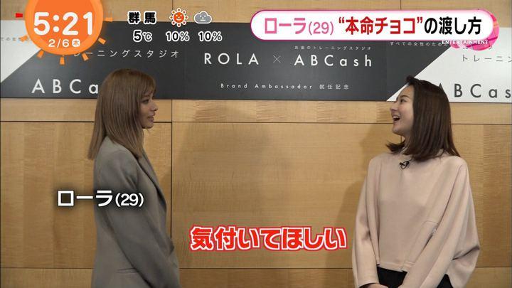 2020年02月06日永尾亜子の画像01枚目