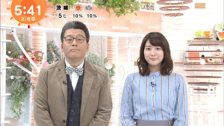 2020年02月06日永尾亜子の画像02枚目