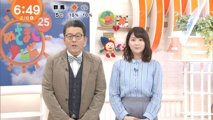 2020年02月06日永尾亜子の画像05枚目