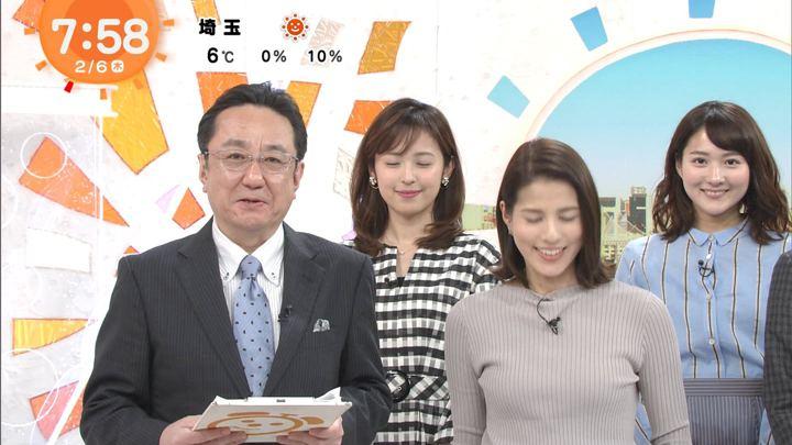 2020年02月06日永尾亜子の画像06枚目