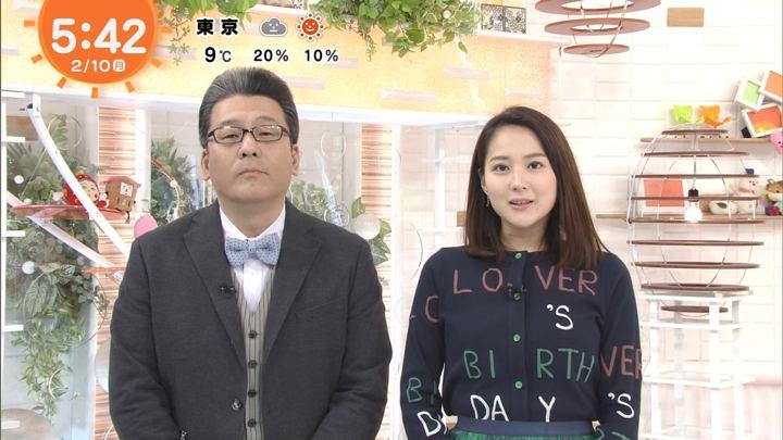 2020年02月10日永尾亜子の画像01枚目