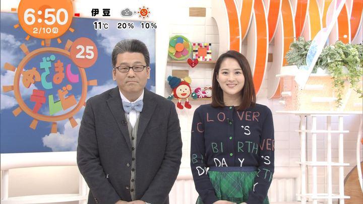 2020年02月10日永尾亜子の画像05枚目