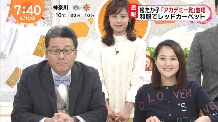 2020年02月10日永尾亜子の画像06枚目