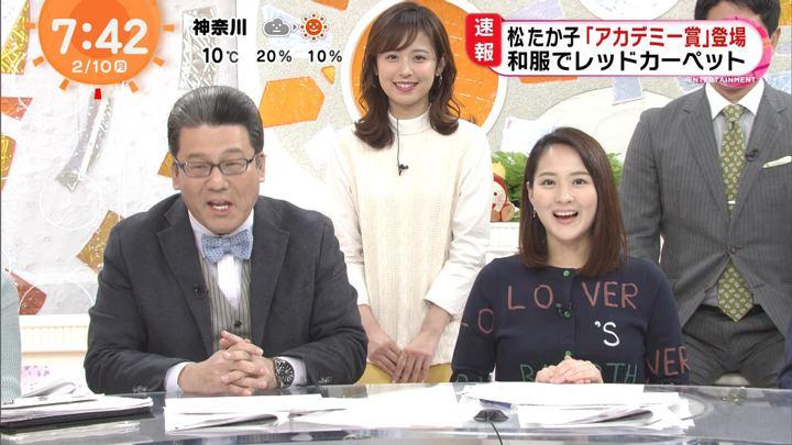 2020年02月10日永尾亜子の画像07枚目
