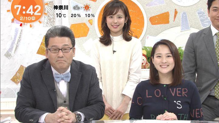 2020年02月10日永尾亜子の画像08枚目