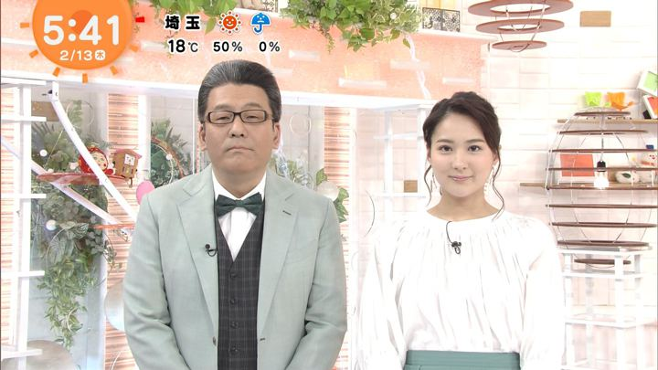 2020年02月13日永尾亜子の画像01枚目