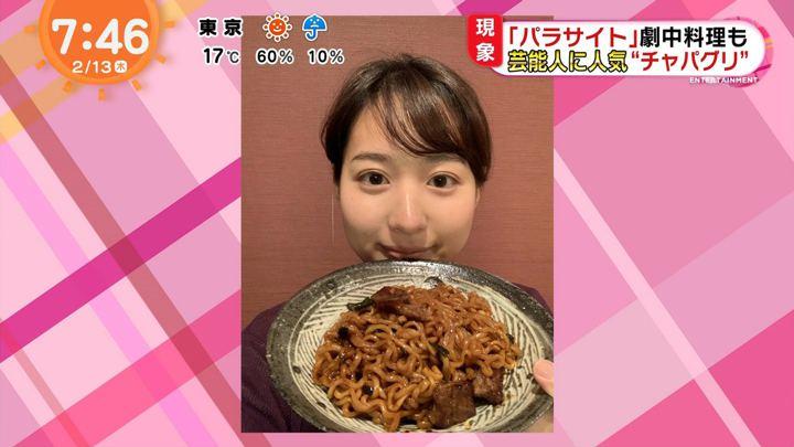 2020年02月13日永尾亜子の画像09枚目