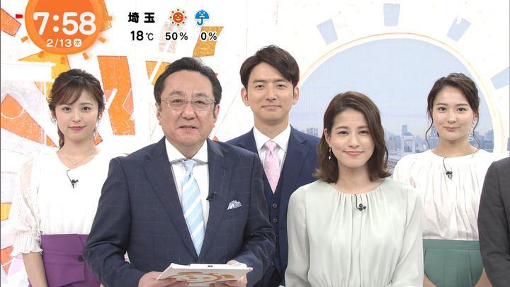 2020年02月13日永尾亜子の画像12枚目