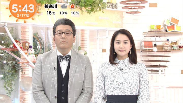2020年02月17日永尾亜子の画像01枚目