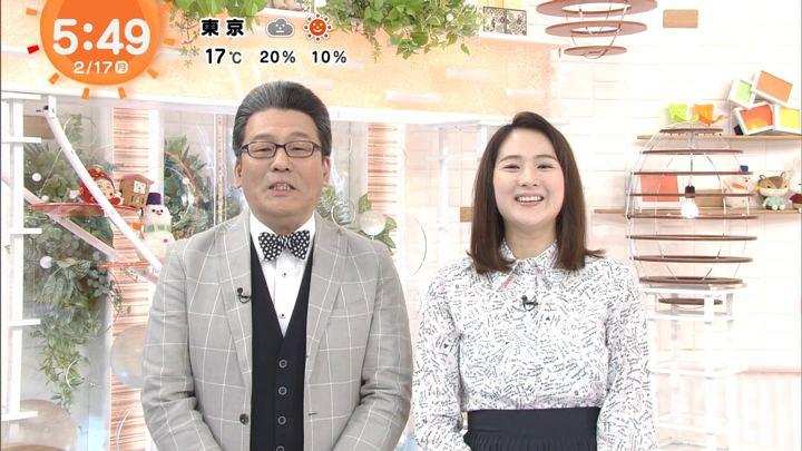 2020年02月17日永尾亜子の画像03枚目