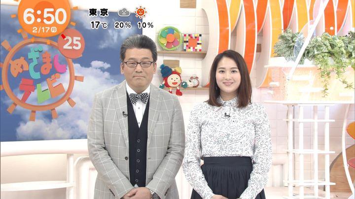 2020年02月17日永尾亜子の画像05枚目