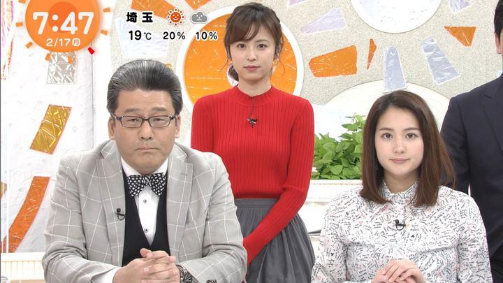 2020年02月17日永尾亜子の画像06枚目