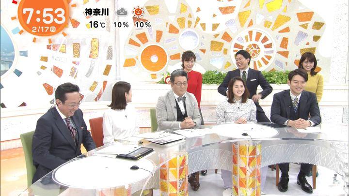 2020年02月17日永尾亜子の画像07枚目