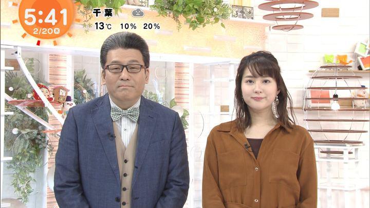 2020年02月20日永尾亜子の画像06枚目