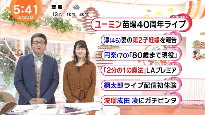 2020年02月20日永尾亜子の画像07枚目