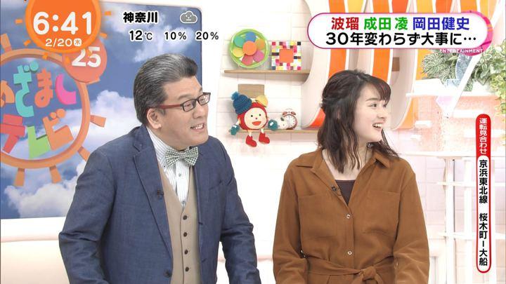 2020年02月20日永尾亜子の画像08枚目