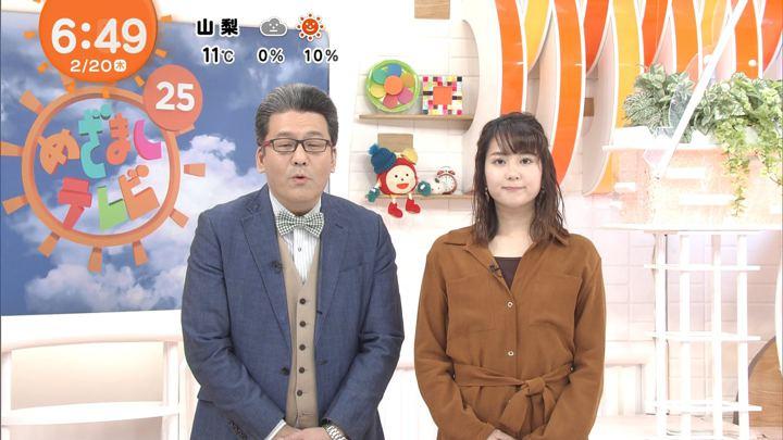 2020年02月20日永尾亜子の画像10枚目